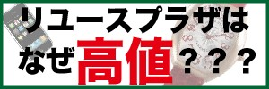 side_takane
