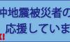 貴金属・ブランド品高価買取専門店リユースプラザ!!