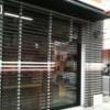 リユースプラザ 新店舗オープン!