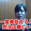 金前日比+22円の高騰♪