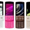 ソフトバンク 920T ガラケー 携帯電話 買取実績のご紹介