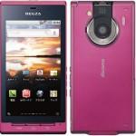 ドコモ REGZA Phone T-01C スマートフォン買取実績のご紹介