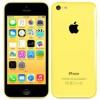 ソフトバンク iPhone5C 16GB 買取実績のご紹介