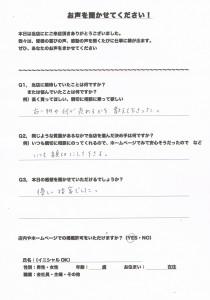 2015.0909.久柴和子