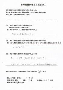 20150914山﨑霞 (1)