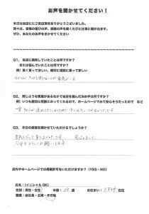 CCF20151117_00000