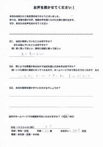 1009池田店アンケート2