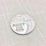 シルバー 純銀 記念硬貨 買取実績のご紹介