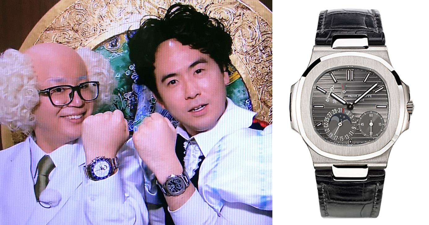 differently e29de cc939 トレンディエンジェル斎藤さんの腕時計】パテックフィリップ ...